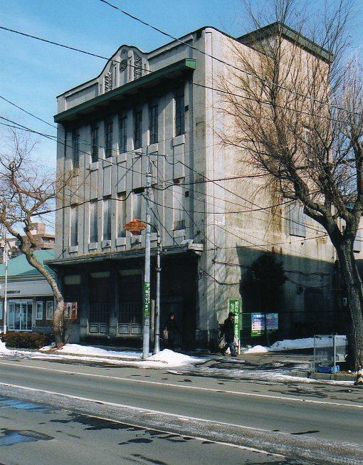 函館銀座通り・レトロ建築コレクション(その1、旧ホテル中央荘)_f0142606_22503793.jpg