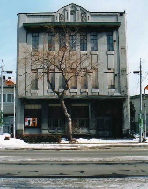 函館銀座通り・レトロ建築コレクション(その1、旧ホテル中央荘)_f0142606_22521252.jpg