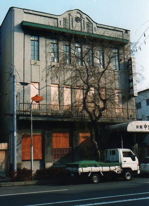 函館銀座通り・レトロ建築コレクション(その1、旧ホテル中央荘)_f0142606_23123814.jpg