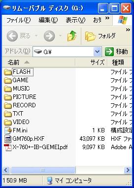 b0030122_12954100.jpg