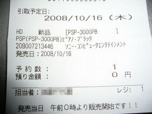 f0065228_111715.jpg