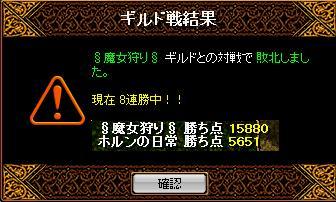 f0152131_12141812.jpg