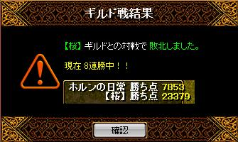 f0152131_1275593.jpg