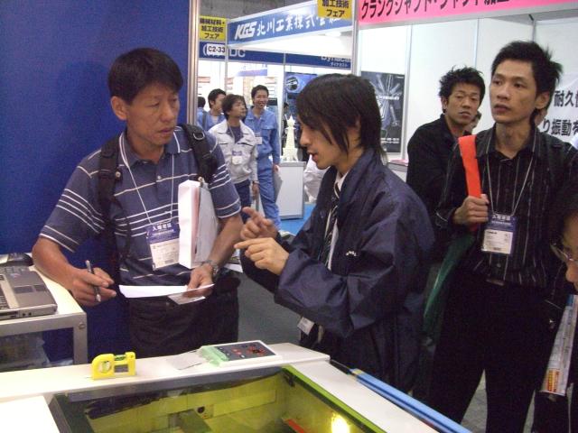 機械要素技術展2日目_d0085634_22341456.jpg