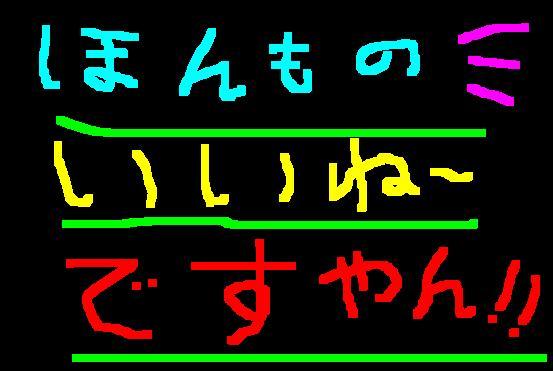 f0056935_2013992.jpg