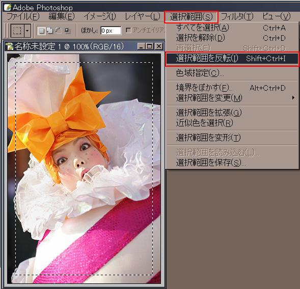 a0098145_1201665.jpg