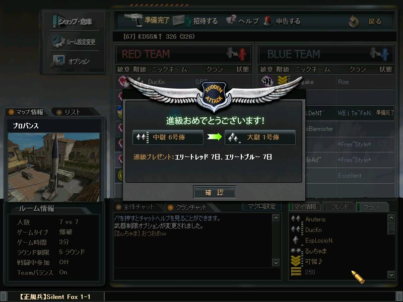 b0076861_220239.jpg