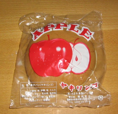 リンゴ含有率0パーセント_c0001670_21445932.jpg