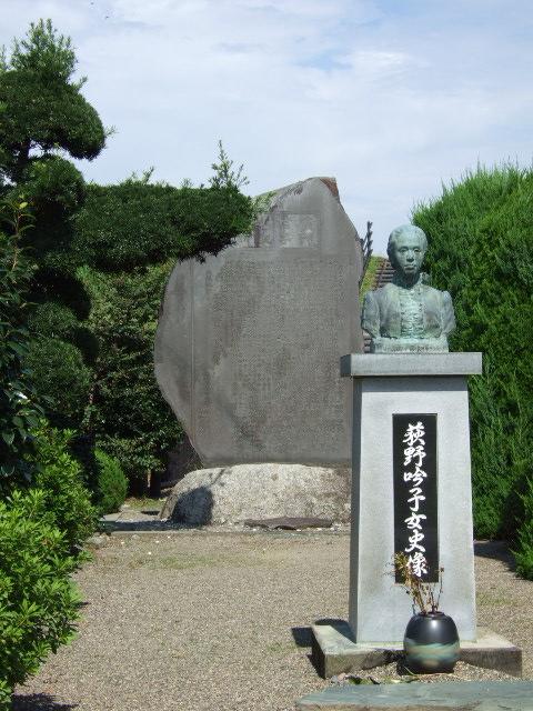 荻野吟子記念館_a0094280_22472094.jpg