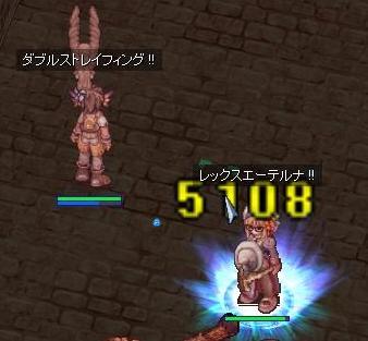 f0037488_0111863.jpg