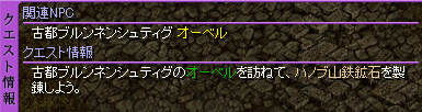 c0081097_19323579.jpg