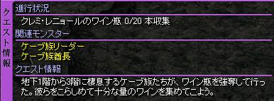 c0081097_20291571.jpg