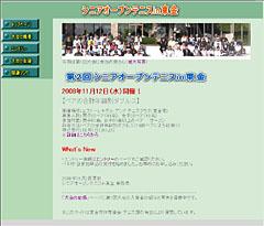 シニアオープンテニス_b0114798_1763458.jpg