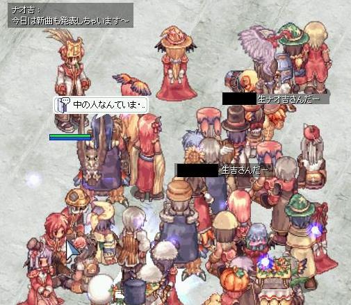f0120403_200665.jpg