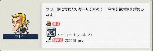 c0084904_12452376.jpg