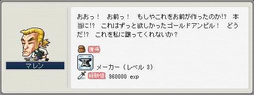 c0084904_12453356.jpg