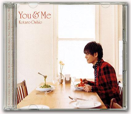 押尾コータローさんのニューアルバム 『You & Me 』_c0137404_22464376.jpg