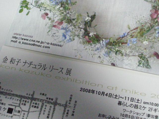 f0190010_20391524.jpg