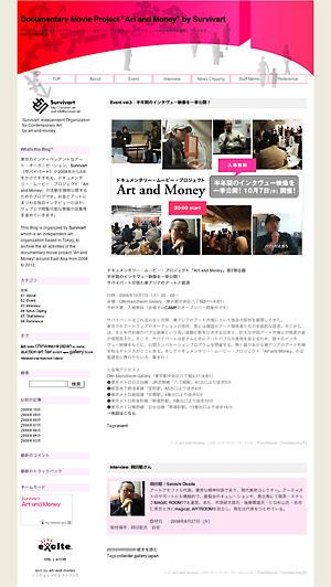 Art & Moneyの新しいページができました。_c0102818_317356.jpg