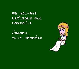 a0045019_1094819.jpg