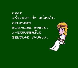 a0045019_9593253.jpg