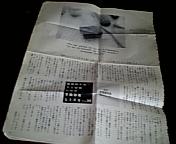 a0068930_10441132.jpg