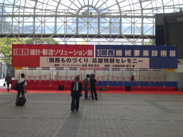 機械要素技術展3日目_d0085634_193866.jpg