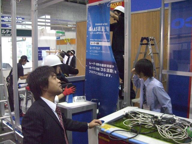 機械要素技術展3日目_d0085634_1962245.jpg