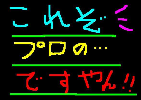 f0056935_19102927.jpg