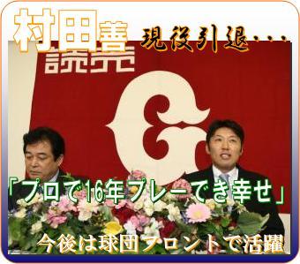 村田善則の画像 p1_20