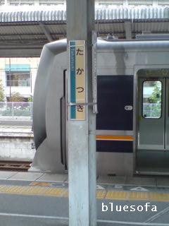 b0102139_149474.jpg