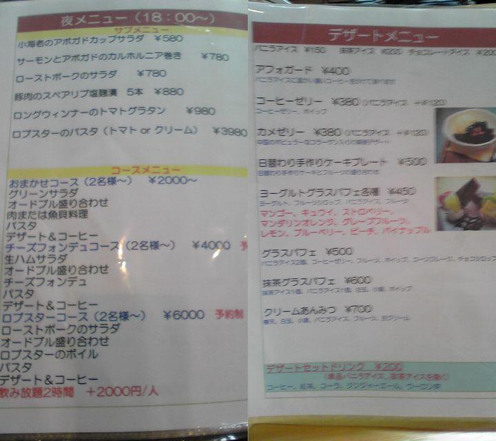 f0166144_2025468.jpg