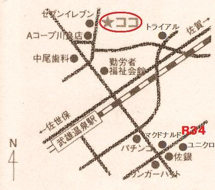 f0193447_195656.jpg