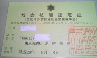 b0001453_13464382.jpg