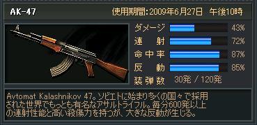 b0076861_159649.jpg