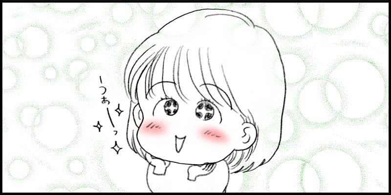 BOSCH漫画[エピソード1]〜図書館へ寄贈!!〜_f0119369_22461720.jpg