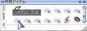 f0069880_1771081.jpg