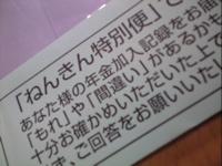 b0034381_7321263.jpg