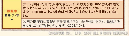 e0069487_17312269.jpg