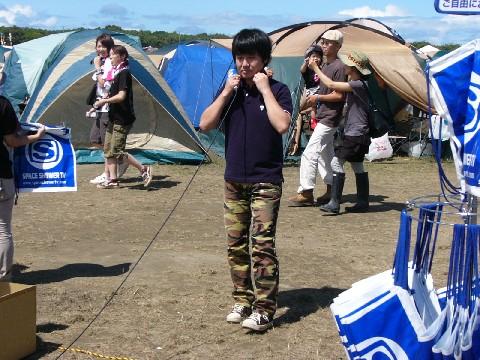 RISING SUN ROCK FESTIVAL 2008 in EZO 2日目ライブレポート_b0159588_21105115.jpg