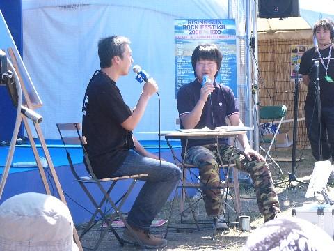 RISING SUN ROCK FESTIVAL 2008 in EZO 2日目ライブレポート_b0159588_21113913.jpg