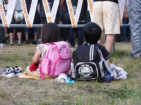 RISING SUN ROCK FESTIVAL 2008 in EZO 2日目ライブレポート_b0159588_21144266.jpg