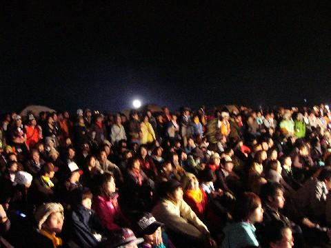 RISING SUN ROCK FESTIVAL 2008 in EZO 2日目ライブレポート_b0159588_2116756.jpg