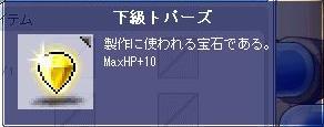d0148092_18114343.jpg