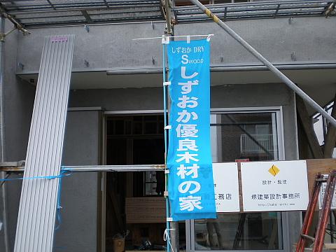 県下一斉見学会_e0145995_2015692.jpg
