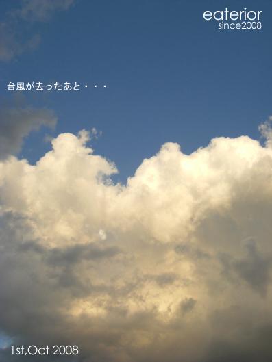 b0142197_10585458.jpg