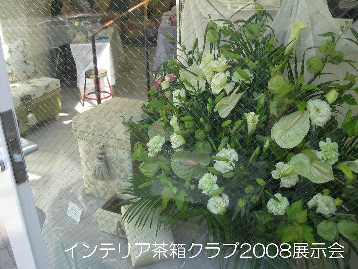 b0032098_16375864.jpg