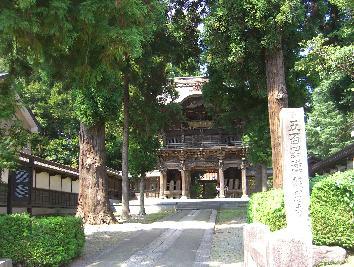 旅ゆかば⑬ 神社好きである_e0077899_834519.jpg