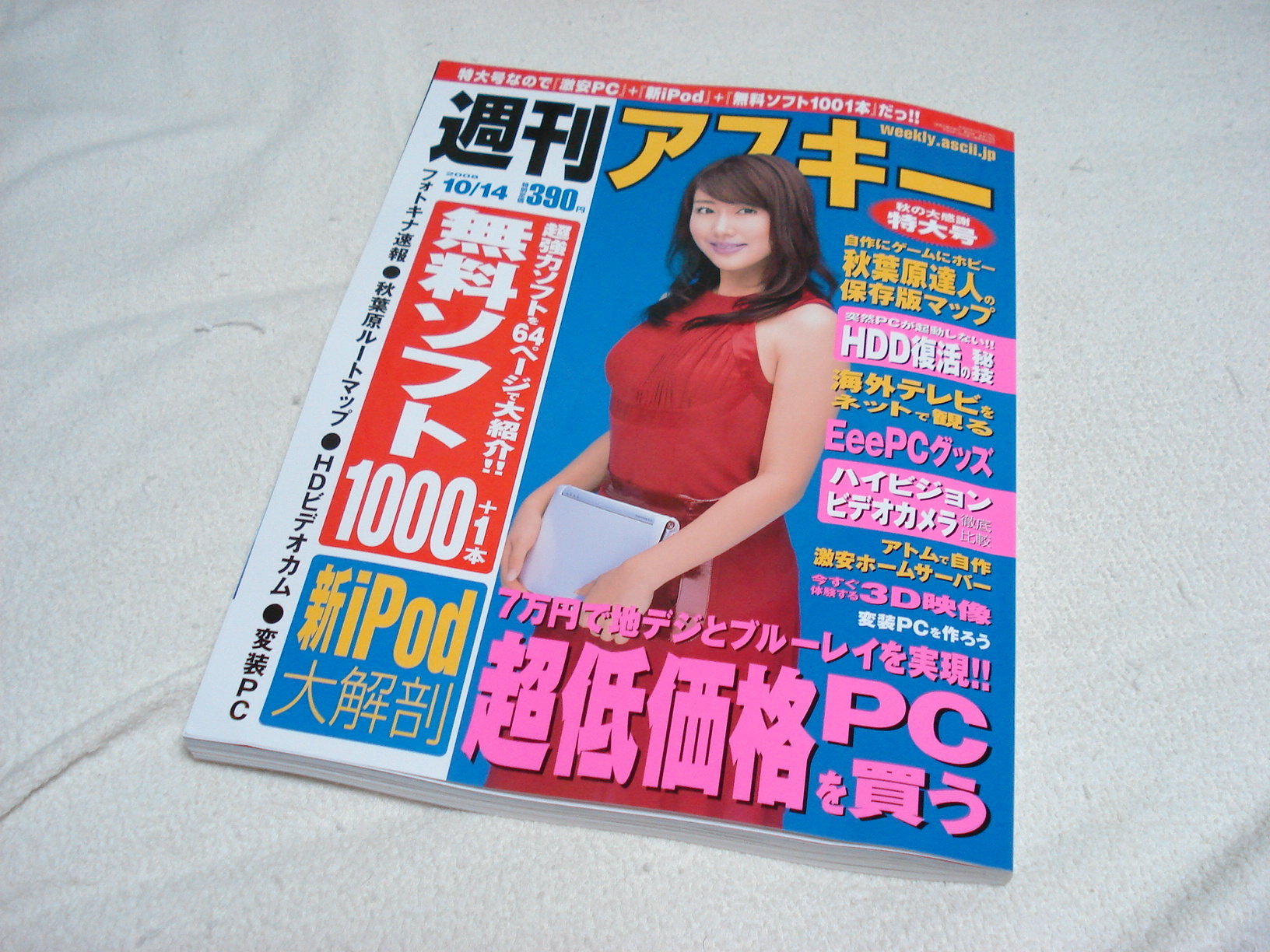 f0124204_0504018.jpg