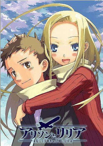 TVアニメ「アリソンとリリア」最終回アフレコレポート/その1_e0025035_17423342.jpg